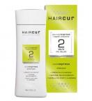HairExpress Shampoo